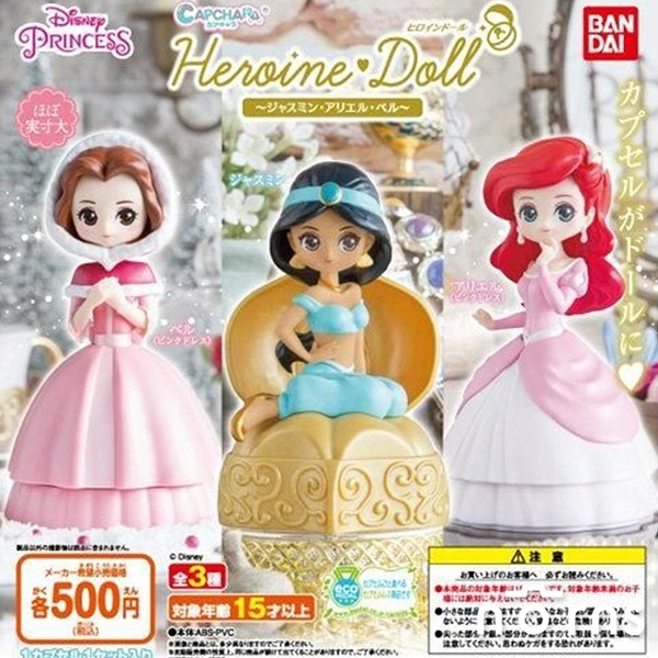 【BANDAI扭蛋 迪士尼公主造型轉蛋P3】Norns 日本環保轉蛋 大眼Q版 貝兒 美人魚 茉莉公主愛麗兒