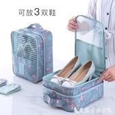 鞋袋鞋袋鞋子收納袋雙層三位靴罩防水防塵防潮旅行手提可套拉桿箱鞋罩 艾家