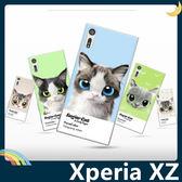 SONY Xperia XZs/XZ G8232 寵貓系列保護套 PC硬殼 萌萌大眼貓 可愛表情 手機套 手機殼 背殼 外殼