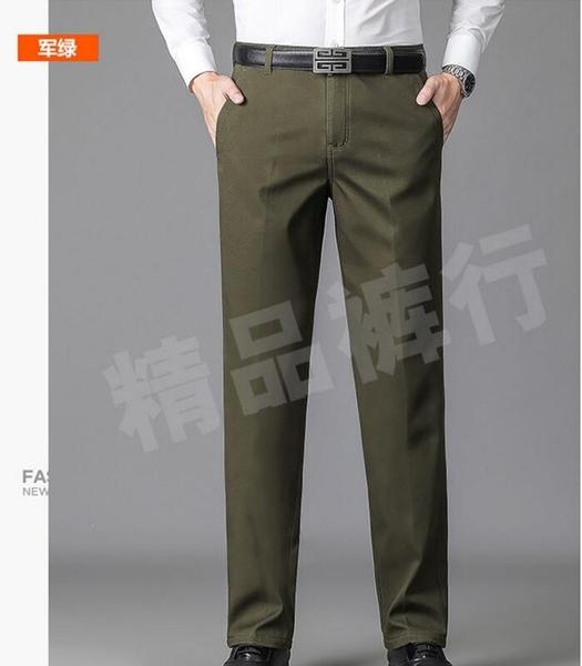 保暖褲 秋冬加絨加厚男士休閒褲直筒寬鬆中年男褲高腰爸爸裝長褲 快速出貨
