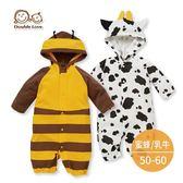 寶寶 造型服【GD0072】DL 寶寶 長袖連身衣 帶帽 兔衣 睡袋 新生兒服 外出服 (50~60碼)