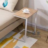茶几 邊几角几可行動邊桌小小方桌沙發旁邊小桌子北歐簡約創意迷你T 2色