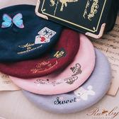 帽子 可愛刺繡圖案毛呢貝蕾帽-Ruby s 露比午茶