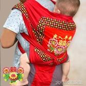 背帶嬰兒背帶老式傳統背帶刺繡新生兒童雙肩背袋寶寶後背式土背帶 大宅女韓國館