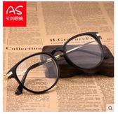 復古眼鏡框女韓版潮眼鏡架男款全框圓形黑框文藝平光 萊俐亞美麗