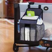交換禮物-嬰兒床頭掛袋收納袋游戲床掛袋圍欄床掛袋掛鉤懸掛更方便