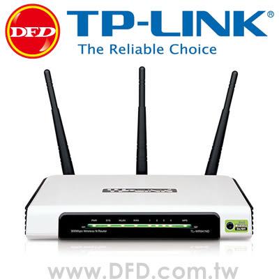 TP-LINK TL-WR940N 300Mbps 無線 N 路由器 全新公司貨
