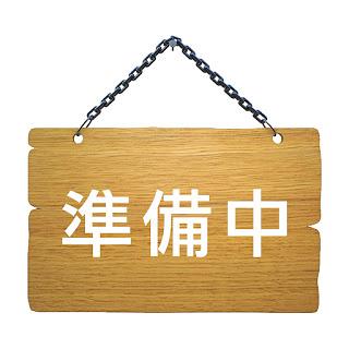 YUASA湯淺電池125D31L-CMFII免保養汽車電池『電力中心-Yahoo!館』