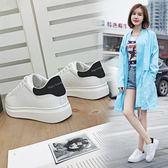增高鞋 新款運動板鞋百搭洋氣厚底白鞋2019春季韓版增高網紅小白女鞋 小宅女