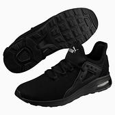 PUMA ELECTRON STREET 男女款黑色襪套式氣墊慢跑鞋-NO.36730901