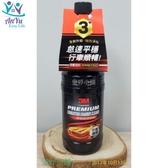 3M 專業級燃燒室清潔劑 PN9893 汽油精 9893 汽油添加劑 安妤小舖