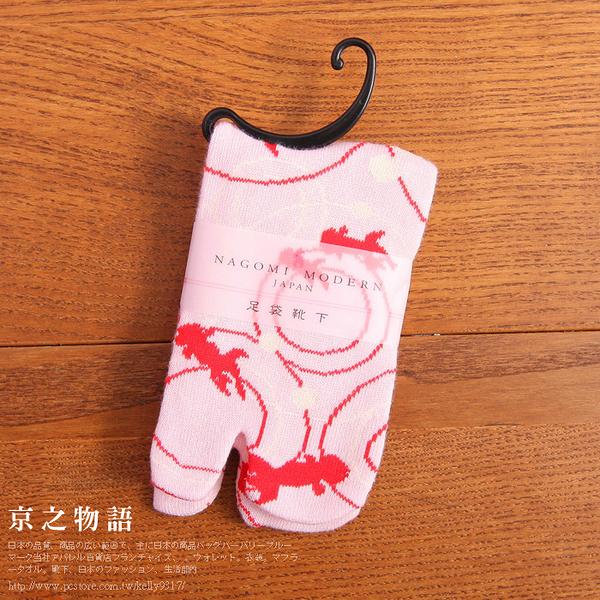 【京之物語】足袋靴下大拇指分離粉色線條圖案女性短襪