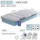 床底收納盒帶輪扁平特大抽屜儲物整理箱床下收納神器床底下收納箱 NMS小艾新品