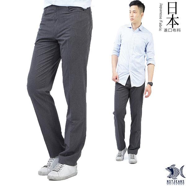 【NST Jeans】日本布料_暗岩灰 微彈 滑爽商務休閒褲(中腰) 390(5599)
