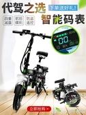 速馬迪折疊電動自行車代步小型成人男女性迷你代駕寶鋰電池電瓶車  (橙子精品)