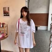 (下殺)彈性棉短袖t恤女中長版【08SG06490】