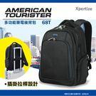 新秀麗美國旅行者AT 電腦包 15.6吋...