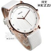 KEZZI珂紫 羅馬時刻 時尚線條 皮革石英錶 學生錶 防水手錶 女錶/中性錶/男款 白色x玫瑰金 KE1681白大