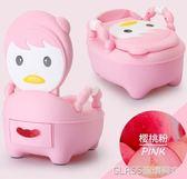 加大號兒童坐便器男女寶寶座便器凳嬰兒小孩小馬桶嬰幼兒便盆尿盆   igo  琉璃美衣