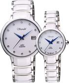 Standel 詩丹麗 真鑽時尚陶瓷對錶/情侶手錶-白 3S2632SSD+3S2622SSD