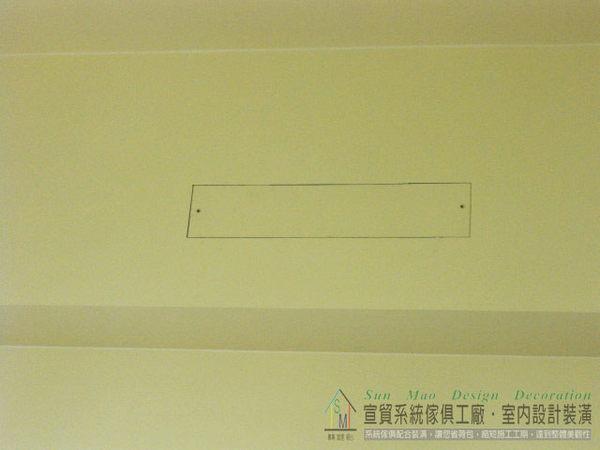 台中系統家具推薦/系統櫥櫃/台中系統傢俱/台中室內設計/台中木工裝潢/冷氣包管-A0001