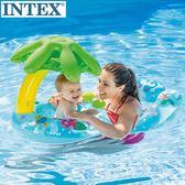 INTEX兒童遮陽游泳圈男女寶寶坐圈親子充氣救生圈嬰兒母子浮圈 格蘭小舖