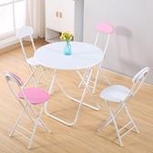 折疊桌 簡易折疊圓桌餐桌家用小戶型吃飯小桌子戶外擺攤桌便攜式桌椅【快速出貨八折鉅惠】