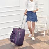 拉桿行李包 大容量拉桿旅行箱包男手提袋女學生行李包袋出差商務登機箱包 MKS卡洛琳