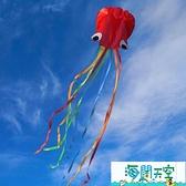 風箏 濰坊軟體章魚風箏新款大型高檔成人軟體八爪魚微風易飛初學者兒童 【海闊天空】