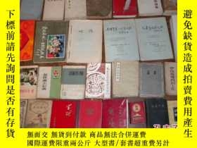 二手書博民逛書店證章罕見1959年一版一印10257 巴人著 新文藝出版社 出版