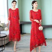 中國風改良旗袍寬松大碼顯瘦媽媽裝連身裙 優樂居