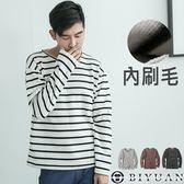 落肩寬鬆條紋針織衫【JG6521】OBIYUAN 內磨毛圓領上衣 共3色