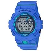 CASIO G-SHOCK 活力充沛計步藍芽運動電子錶-寶藍(GBD-800-2)