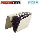 LIHIT LAB A4 風琴夾 A-7620- 白 1個