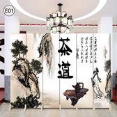 定制屏風隔斷簡約現代客廳中式養生茶館折疊移動簡易雙面布藝室內折屏WY
