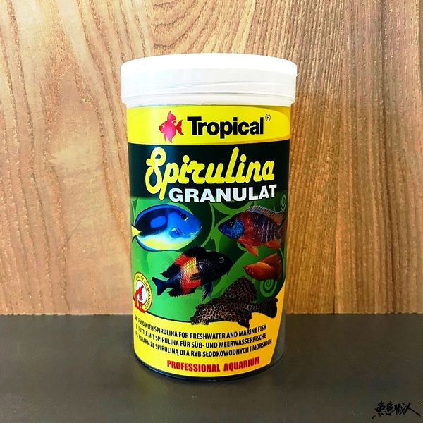 波蘭 Tropical 德比克 Spirulina Granulat高蛋白淡海水魚螺旋藻【1000ml】魚事職人