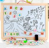 兒童磁性寫字板可擦白板粉筆字小黑板掛式家用創意畫板igo 夏洛特居家