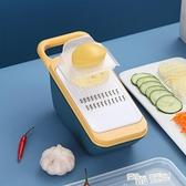 多功能切菜器家用廚房刨絲切片手動廚房神奇切片機削擦絲器刨絲器 夏季新品