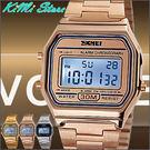 SKMEI 經典復古方形電子錶 時刻美  防水 中性    VOGUE  金屬質感 男錶  女錶 【KIMI store】