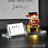 名片座水晶名片座展會商務桌面名片盒兩三格加厚簡約透明名片架男女商務名片架 快速出貨