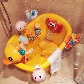 黃鴨兒童洗澡盆寶寶泡澡桶中大童小孩嬰兒洗澡盆可坐躺浴盆卡通盆 快速出貨