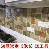 防油貼 防油貼紙廚房耐高溫5米加厚馬賽克瓷磚墻貼防水灶台自粘貼紙【滿一元免運】JY