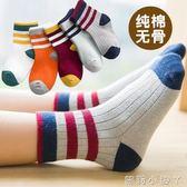 兒童襪子純棉中筒襪1-3-5-7-9歲韓國春秋款男孩全棉寶寶女童 蘿莉小腳ㄚ