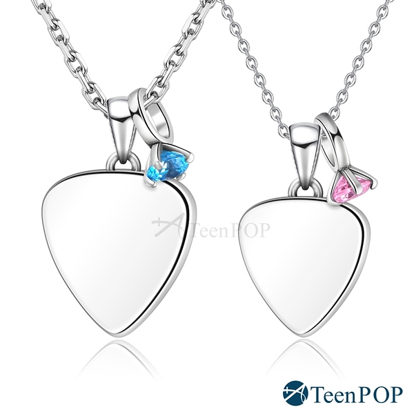 情侶項鍊 ATeenPOP 925純銀對鍊 許下承諾 pick彈片項鍊 戒指 情人節禮物 送刻字 單個價格