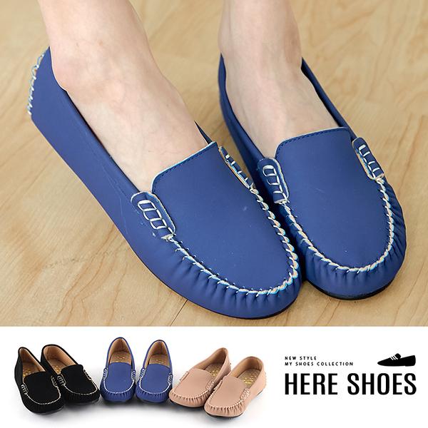 [Here Shoes]純色百搭皮革基本款2cm內增高樂福鞋豆豆鞋-AA3861