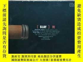 二手書博民逛書店【SLAY】戮罕見CDY206817 上海聲像出版社 上海聲像出