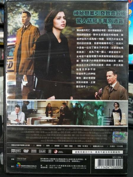 挖寶二手片-0B06-301-正版DVD-電影【惡夜殺機】-基努李維 安娜德哈瑪斯(直購價)