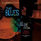 (二手書)THE BLUES藍調百年之旅(精裝版+CD)