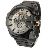 DIESEL Mega首席鐵灰金冠三眼計時不鏽鋼男腕錶53mm(DZ4479)270005