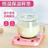 智慧杯墊 加熱杯墊自動保溫底座電恒溫寶電熱水杯熱牛奶器茶壺暖杯器杯子墊